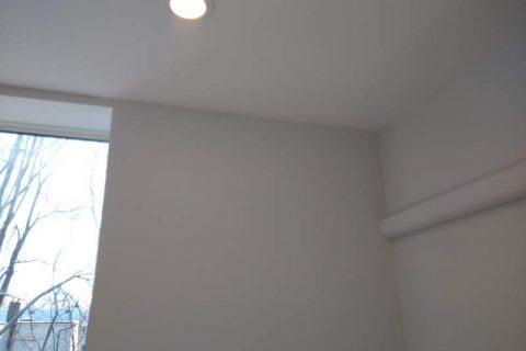 Renovation DryWall